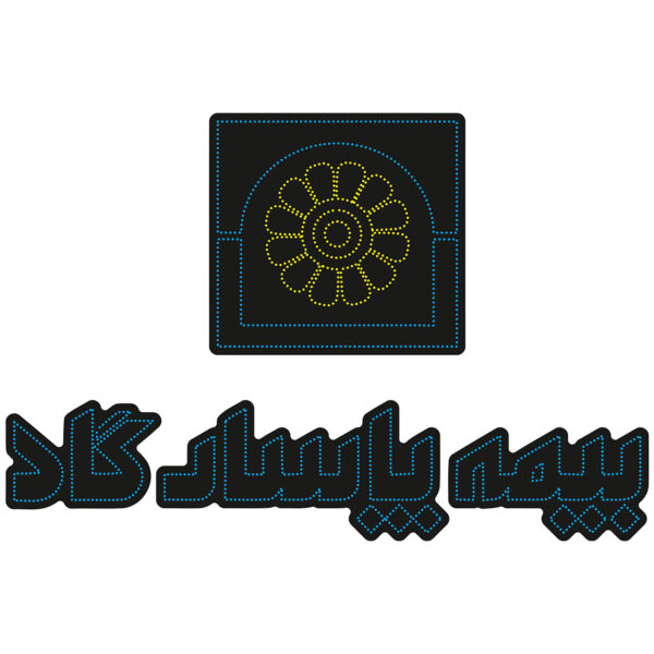 تابلو ال ای دی طرح بیمه پاسارگاد کد 10359